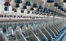 Textile Industry Logo
