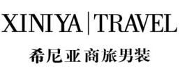 China Xiniya Fashion Limited Logo