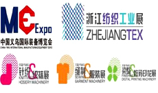 Yiwu Exhibition Group