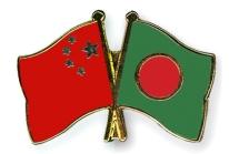Bangladesh and china flag Logo