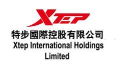 Xtep International Holdings Limited logo