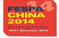 fespa-china-2014-logo