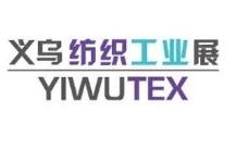 yiwutex_logo