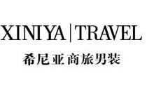 China-Xiniya-Fashion-Limited-Logo