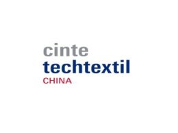 cinte-textile-china